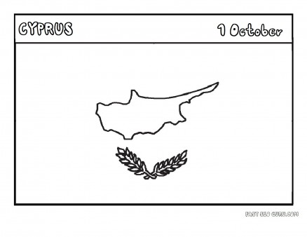 Printable flag of cyprus coloring page