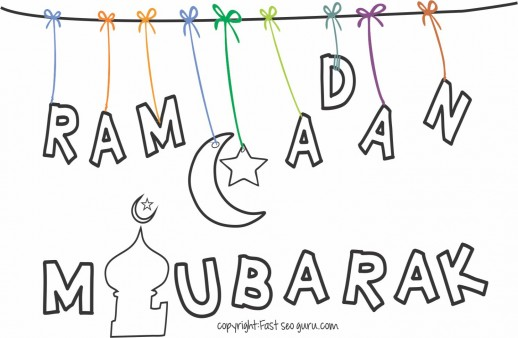 Print out ramadan mubarak islamic coloring pages for kids