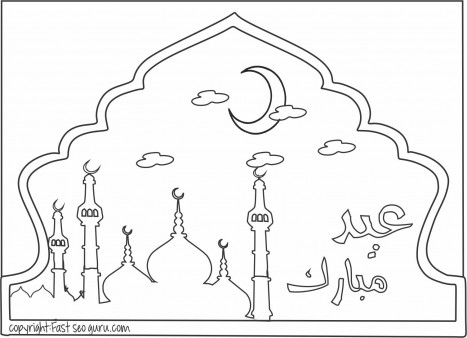 Print out eid mubarak coloring pages for kids