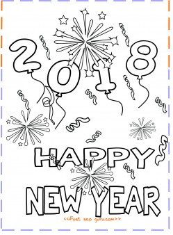 Printable new year fireworks coloring