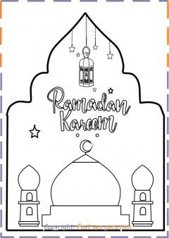 Print out ramadan kareem coloring sheet