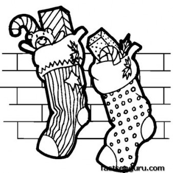 Printable Stockings Full of Christmas Presents Coloring Pages