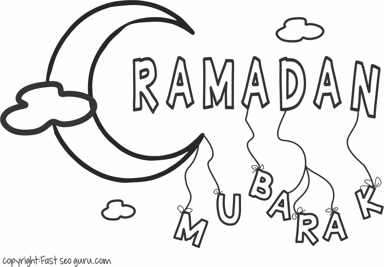 Coloring Pages For Ramadan : Printable ramadan mubarak coloring pages for kids