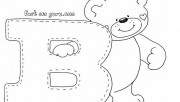 Print out letter B is for bear coloring pages for preschoolers
