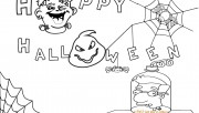 Printable halloween party…