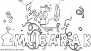 Eid mubarak coloring pages for kids