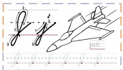 cursive handwriting tracing worksheets letter j for jet