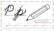 cursive handwriting tracing worksheets letter p for pencil