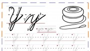 cursive handwriting tracing worksheets letter y for yo yo