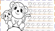Numbers tracing worksheets 2 for kindergarten