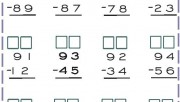 math worksheets Subtraction for kids