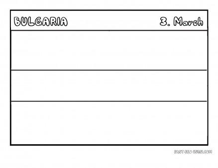 Printable flag of bulgaria coloring page