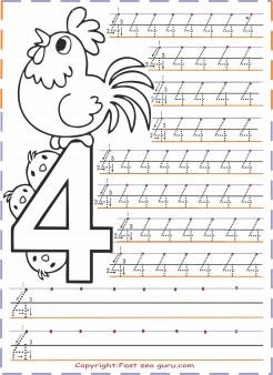 kindergarten number 4 tracing worksheets