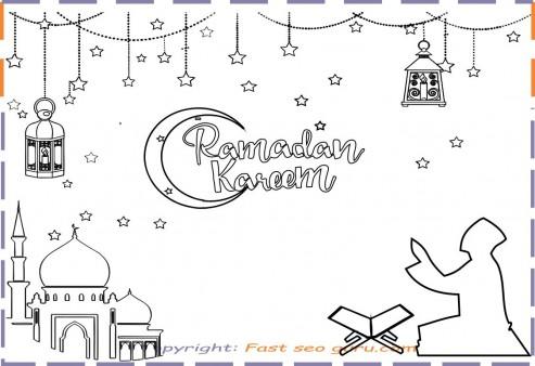 Ramadan Kareem Coloring Pages Printable