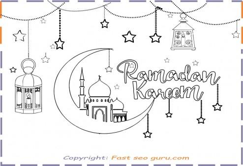 Ramadan kareem coloring sheet