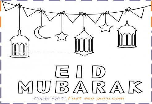 Eid Mubarak Coloring Pages For Kids Print Out - Free Kids Coloring Pages  Printable