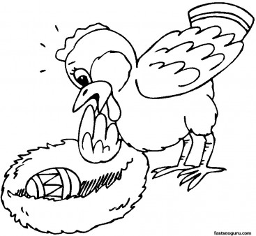 Printable Chick And Easter Egg Coloring Page