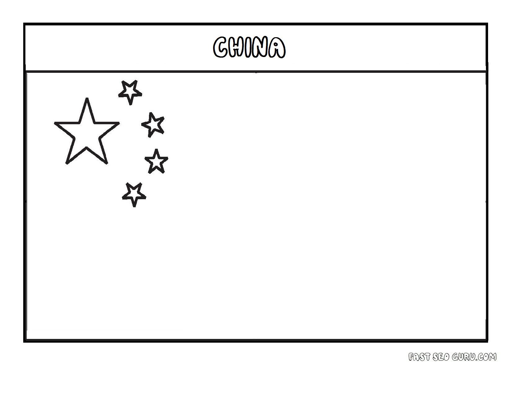 Printable Flag Of China Coloring Page