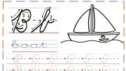 Print out cursive handwriting practice sheets letter B